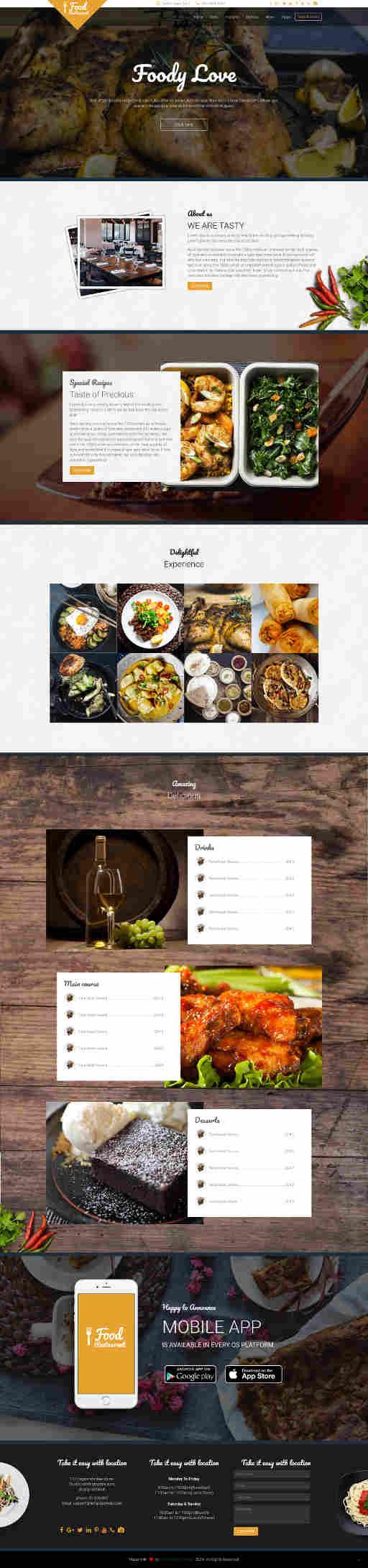 Создать сайт для кафе