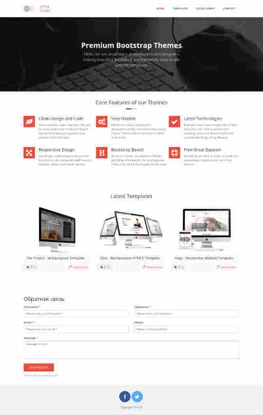 Создать сайт для школы