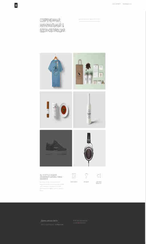 Создать сайт для услуг по созданию одежды