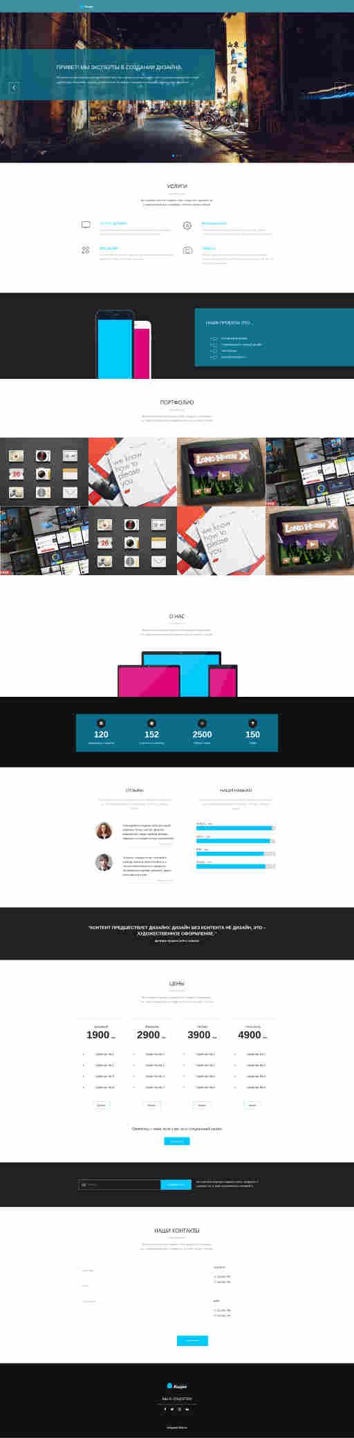 Создать сайт проекта